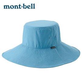 【mont-bell 日本】Parasol Hat 圓盤帽 防曬帽 大盤帽 礦物藍 (1108435)
