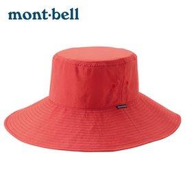 【mont-bell 日本】Parasol Hat 圓盤帽 防曬帽 大盤帽 玫瑰紅 (1108435)