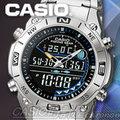 CASIO 時計屋 卡西歐 雙顯錶 AMW-703D-1A 多功能休閒釣魚錶 防水100米 全新 保固 附發票