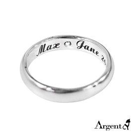 【ARGENT安爵銀飾】客製化刻字系列「藏鑽-外圍刻字-英文版(3mm)-雷射刻字」純銀戒指