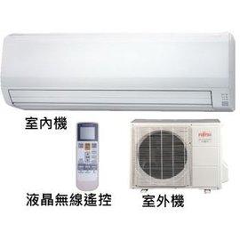 超級商店……FUJITSU富士通 F系列 變頻冷暖一對一分離式冷氣 ASCG-50LFTB/ AOCG-50LFTB