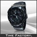 【時間工廠】全新公司貨 CASIO PROTREK 全黑專業登山錶 PRG-510