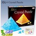 [玉山最低網A] 3D水晶 立體金字塔拼圖 金字塔水晶拼圖 水晶積木 (不帶閃光) dly457_Y201