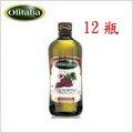 Olitalia  奧利塔葡萄籽油1000LX12瓶