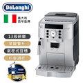 咖啡嘀家 迪朗奇 DeLonghi 風雅型 全自動咖啡機 ECAM 22.110.SB