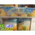 _%[需低溫宅配]  COSCO 珍珍 花枝丸 SQUID BALLS 2公斤 C61569