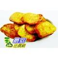 [COSCO代購] CAVENDISH 馬鈴薯餅 1.2KG共20入_C25259 $129