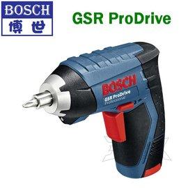 ☆【五金達人】☆ BOSCH 博世 GSR ProDrive 3.6V迷你鋰電池充電起子機 Mini Cordless Driver