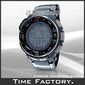 【時間工廠】全新公司貨 CASIO PROTREK 專業登山錶 PRG-250-1