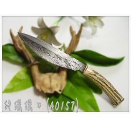 郭常喜的興達刀鋪-郭常喜限量手工刀品-狩獵獵刀-(A0157)手打積層鋼,鹿角握柄附皮套