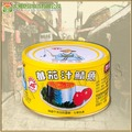 同榮 蕃茄汁鯖魚 230g