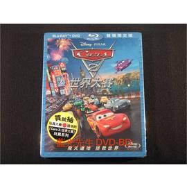 [藍光BD] - 汽車總動員2:世界大賽 Cars 2 BD + DVD 雙碟限定版 ( 得利公司貨 ) - 國語發音