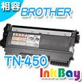 BROTHER 相容碳粉匣 TN-450一支,適用機型:HL-2220/ 22240D/ DCP-7060D/ MPC-7860DW/ 7460DN/ 7360【庫存出清價】