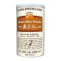 綠源寶 生機玄米粉(糙米粉)500g/罐