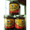 漁珍鮑魚干貝醬(小辣410g/罐)