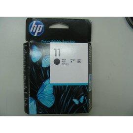 HP 11 原廠黑色噴頭C4810A列印頭印字頭BIJ2200/ 2250/ 70/ 500/ K850BS1000/ 1200/ 2800/ 2300