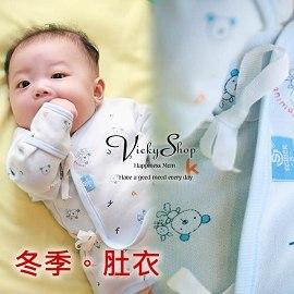 維琪衣坊~~MIT~K053 款~嬰兒衛生衣~舒適棉料和式肚衣 衛生衣~100%純棉、 製