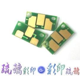 【琉璃彩印】EPSON M1200 《S050523環保碳粉匣》 代客晶片重置 Reset 晶片