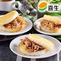 喜生米漢堡綜合包 豬寶貝-薑燒豬、洋蔥豬、黑胡椒豬米漢堡 (每組3入) 8305