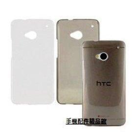 HUAWEI Mate9 Pro 高清果凍套 透明TPU手機套 矽膠套 軟殼手機保護套