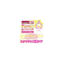 ES日本睡美人多功能舒眠眼罩.保濕眼罩<font color=\'red\'>眼膜</font>多功能保濕舒眠眼罩☆睡眠眼罩美容眼罩配合眼部按摩器更佳可郵局無摺超商取貨