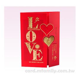 *幸福朵朵*╯【傳統喜帖婚卡-LOVE -特價】-中式婚卡.編號2621(結婚喜帖.訂婚喜帖.歸寧喜帖)