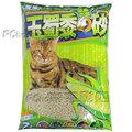 ☆日本NICO PETS妮可玉蜀黍貓砂7L玉米貓砂環保貓砂淡雅香氣除臭力凝結力極佳