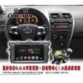 2008~2012年TOYOTA ALTIS 8吋彩色液晶全觸控DVD主機◆安卓主機◆DVD主機+藍芽+導航+安卓系統四合一(數位、倒車選配)