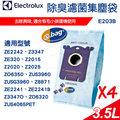 Electrolux 瑞典 伊萊克斯 吸塵器專用【2組8入】醫療級除臭濾菌S-BAG E203B