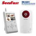 【免運費 & 酷涼時尚領巾大方送】SecuFirst BB-A021數位無線家居影音監視器 無線監控/老人嬰兒居家照顧