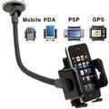 htc hd2 evo 3d x515m x515 hero a6262 iphone 4 4s gps 英雄機通用手機架加長導航座固定座手機座汽車用車架吸盤固定架