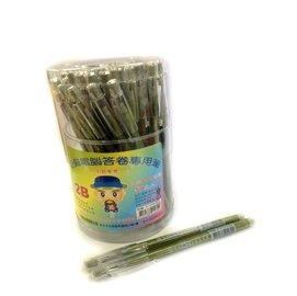 巨倫2B免削鉛筆(細芯) A-1170