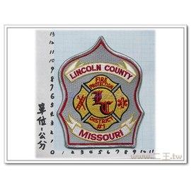 ~~ 軍用品~~密蘇里州 林肯市 消防隊臂章~10~29~~電繡臂章~~刺繡臂章~~識別章