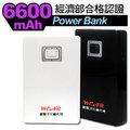 【6600mAh 移動電源】【合格認證】NOKIA N900 C3-01 C2-06 X7 700 701 C5-03 C3-00 Asha 300 603 X6 5800 Lumia 800 500 5250