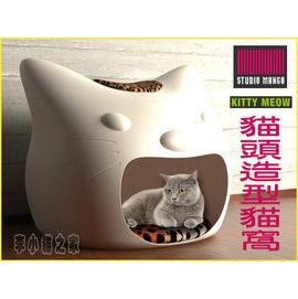 ~李小貓之家~CAT DECO~Kitty Meow•貓頭 睡窩~ 顏色、荷蘭Mango