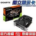 【恩典電腦】GIGABYTE 技嘉 GeForce® GTX 1050 Ti D5 4G 顯示卡 (需來電詢問) GV-N105TD5-4GD 含發票含運