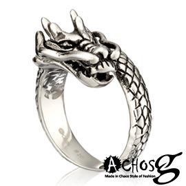 ACHOS【the Dragon 龍吻】潮流西德鋼戒