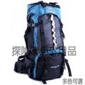 EYE026華冠EYE登山背包70L登山包大容量自助旅行包 (雙支撐骨架設計)