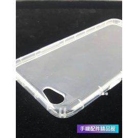 SONY XP 氣墊空壓殼 手機保護殼 TPU保護套 手機殼
