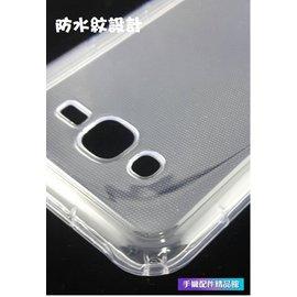 Sony Xperia XZ 空壓殼 抗震空壓手機殼 保護背蓋 手機殼