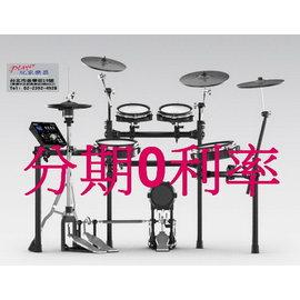 2015 Roland TD-25KV TD25KV 電子套鼓 附 鼓椅、耳機、鼓棒、大鼓