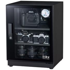 ★ 24期0利率↘  防潮家 72公升頂級商品 電子防潮箱 FD-70EA 日製濕度錶 穩定又安心