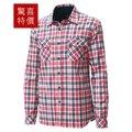 [登山屋] 荒野 Wildland 0A12202 男彈性格子布保暖襯衫 --好康特賣