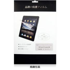 宏碁 Acer Iconia Tab 10 A3-A20 /  A3-A20FHD 平板螢幕保護貼/ 靜電吸附/ 光學級素材/ 具修復功能的靜電貼
