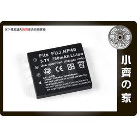 小齊的家 Fuji FinePix F810 F811 V10 Z1 Z2 Z3 Z5fd Zoom D~LI95 NP40 NP~40高 鋰電池~免