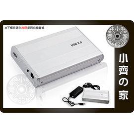 小齊的家 全新 3.5吋IDE硬碟 USB 2.0 外接盒 隨插即用 免驅動 防壓 防震 鋁合金 18.7*11.3*3cm-免運費