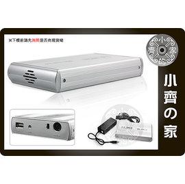 小齊的家 全新 3.5吋IDE硬碟 外接盒 隨插即用USB 2.0 免驅動 防壓 防震 鋁合金 18.7*11.3*3cm-免運費