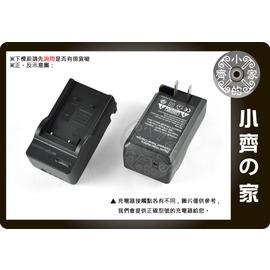 小齊的家 高品質Canon EOS 550D 600D 650D 700D Kiss X4 X5 X6 X7i專用LPE8, LP-E8智慧型充電器-免運費