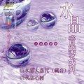 §普賢佛教文物§富仕CD水晶大悲咒(藏音) 水晶心經  (開運精品特價優惠中)