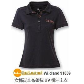 [登山屋] 荒野 Wildland 91609 女椰炭本布領抗UV排汗上衣 黑色